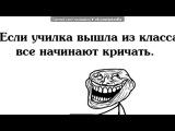 «Со стены Приколи 2013!!» под музыку Бой с тенью 3 - Amon Tobin_Four ton mantis . Picrolla